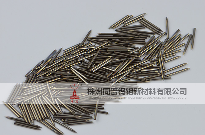 钨针,放电针、电导针、离子针,钨材质,厂家直销,品质保证